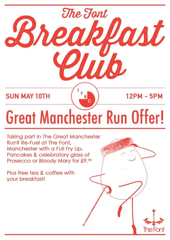 manchester run poster internet